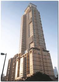 Discovery Primea Makati's Tallest High Rise